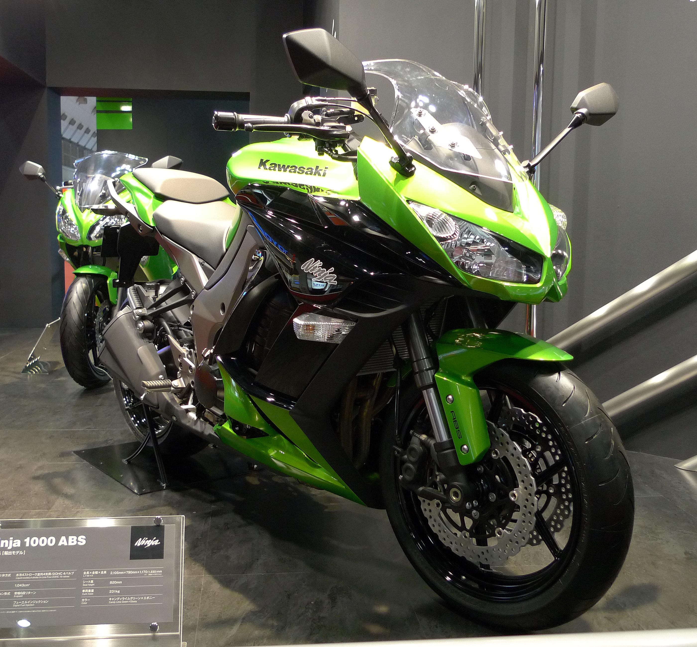Ninja Kawasaki Abs
