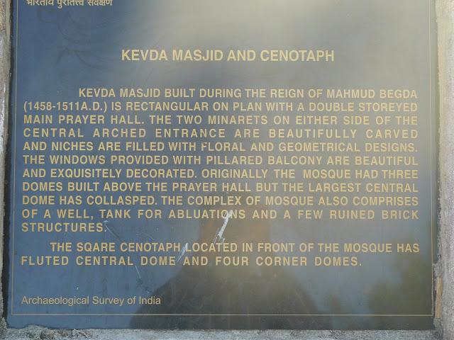 File:Kevada Masjid, Champaner 01.JPG