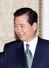 Kim Dae-jung South Korean politician