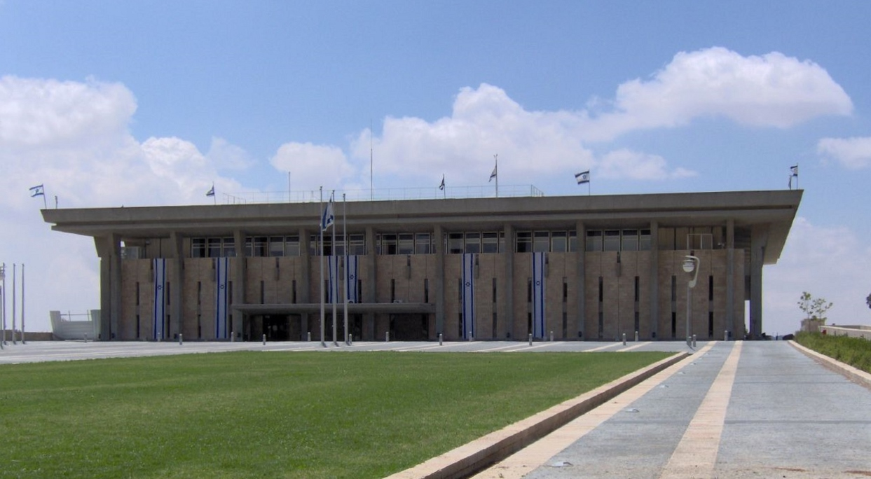 Knesset Building, Home of the Israeli Parliament