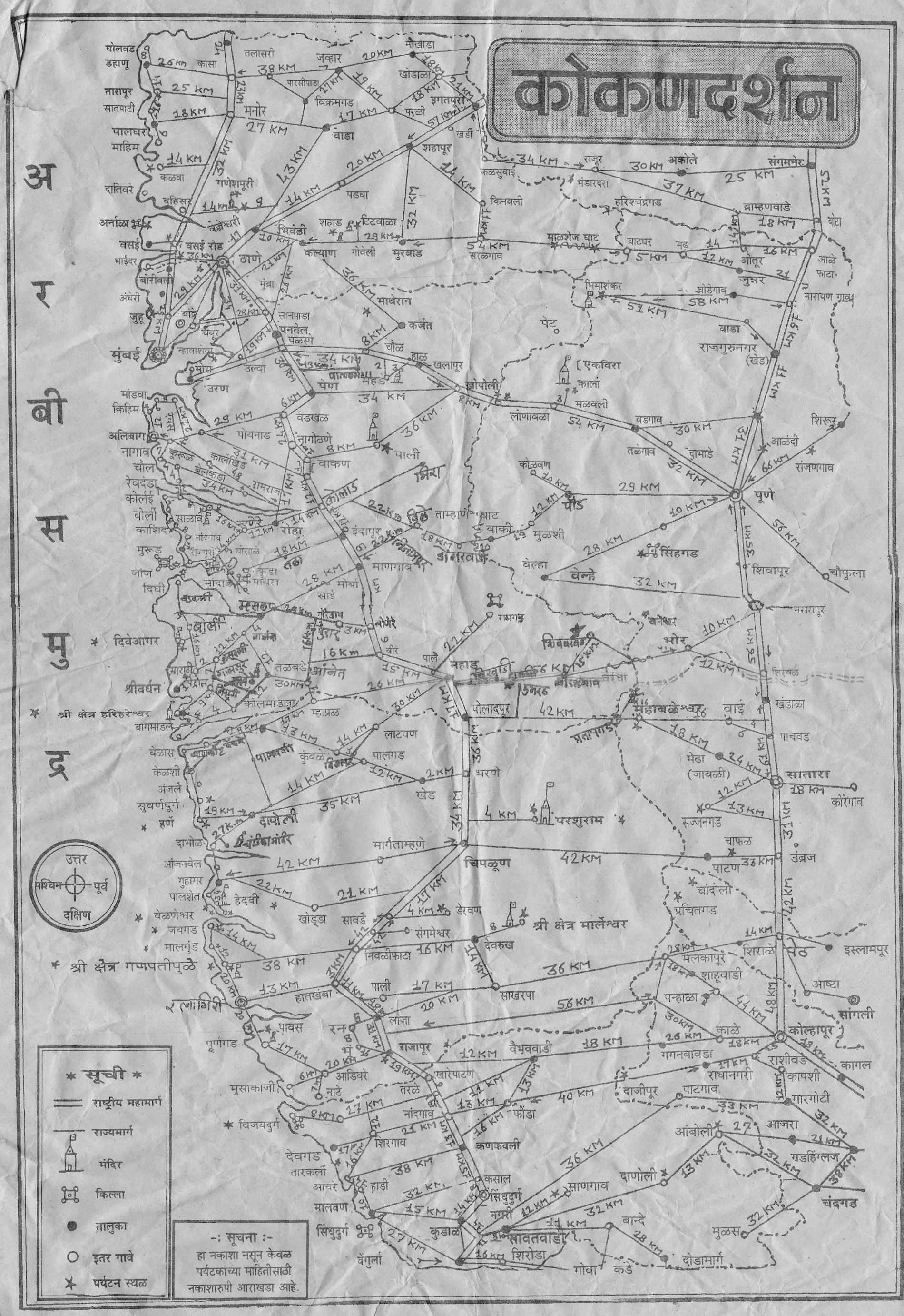 current india map with File Konkan Map Bw on Puglia together with File Superpowers in World together with Sela Pass moreover Refugee C  Entrepreneurship also Latest News.