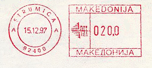 Macedonia stamp type A6.jpg
