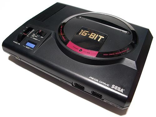 Ficheiro:Mega Drive ja.jpg