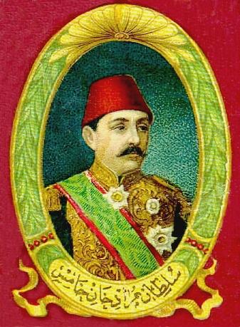 Murad V - Alchetron, The Free Social Encyclopedia