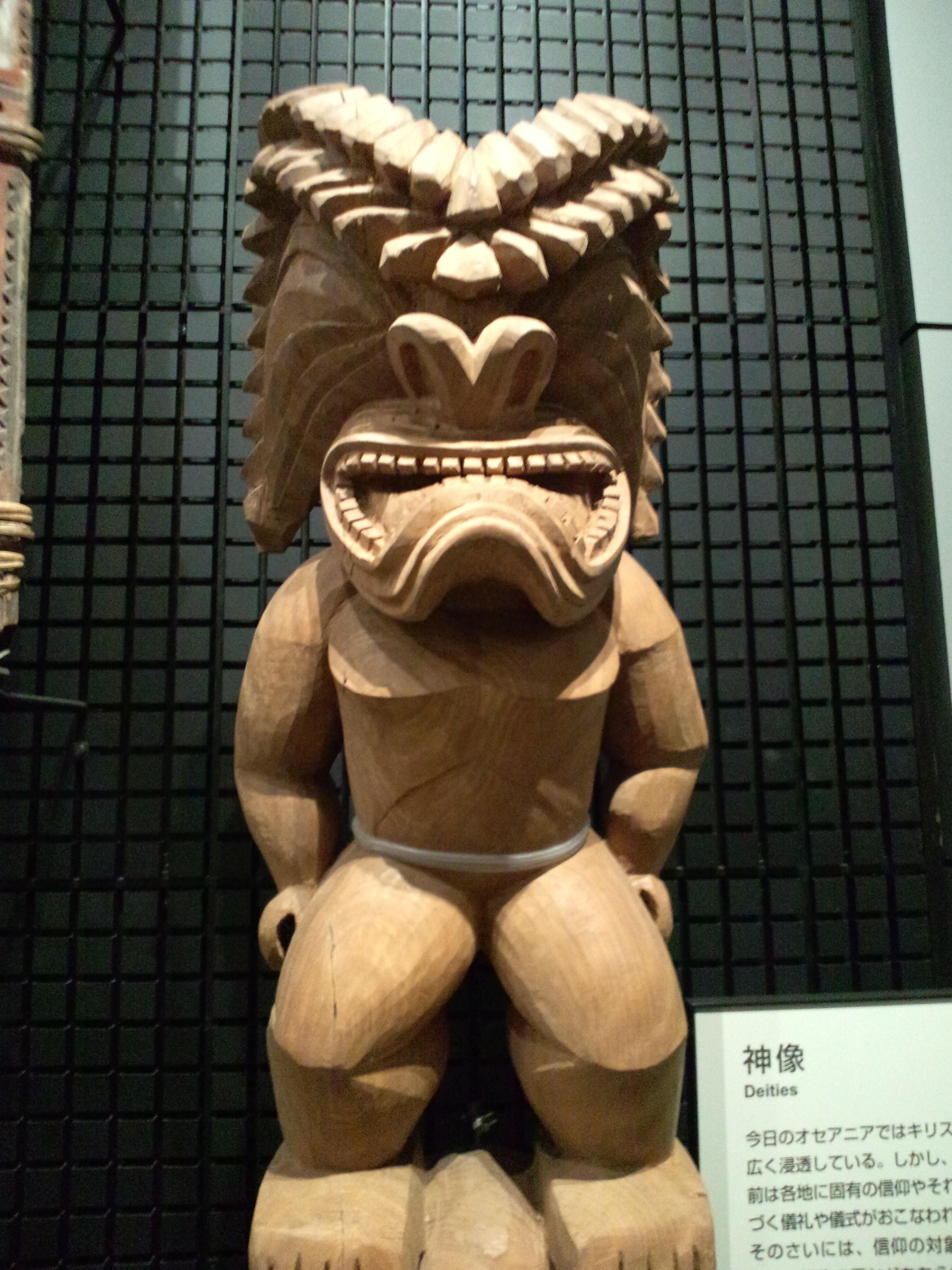 FileNational Museum Of Ethnology Osaka Sculpture Of War God - War museums in usa