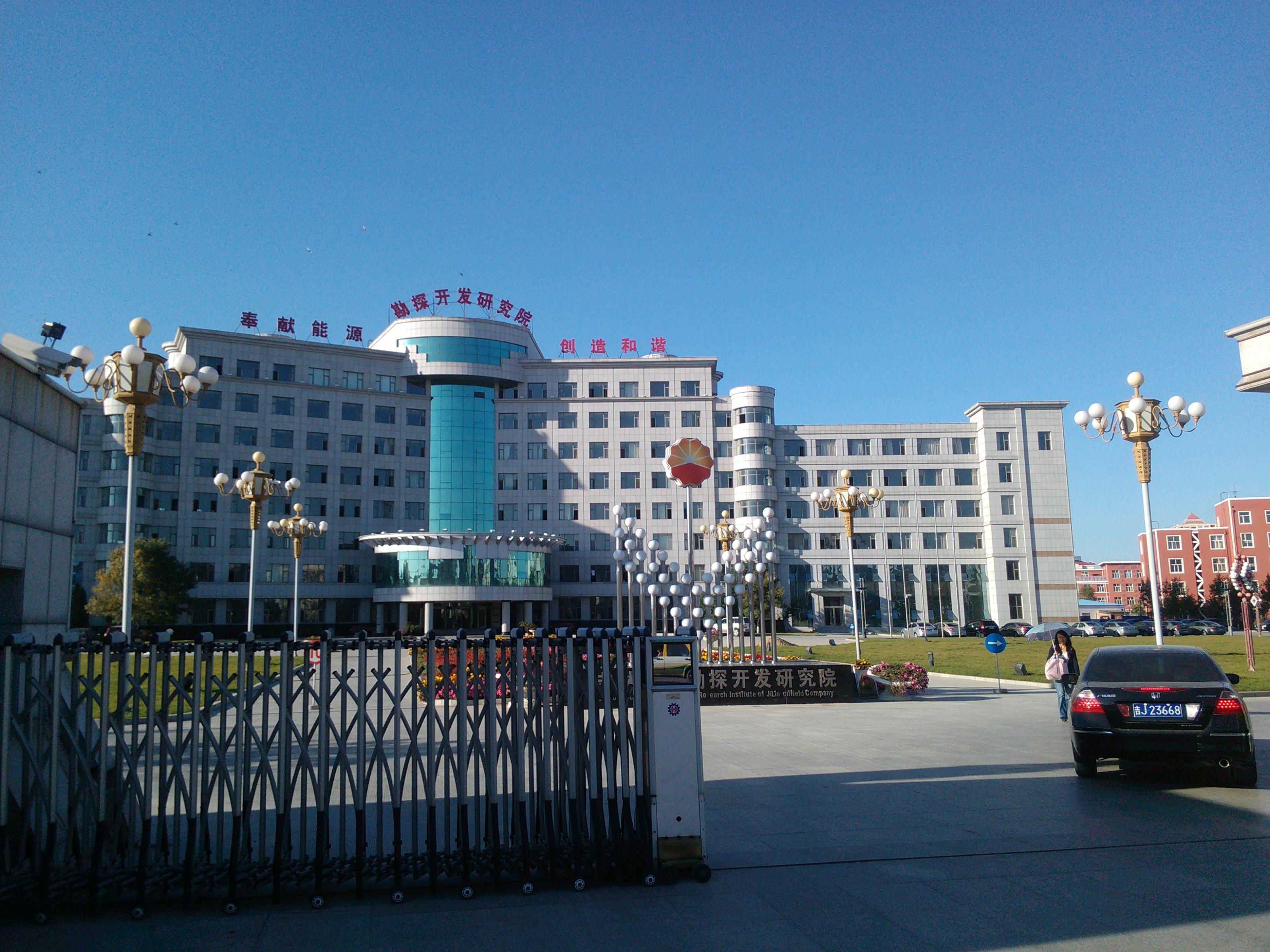 Songyuan jilin