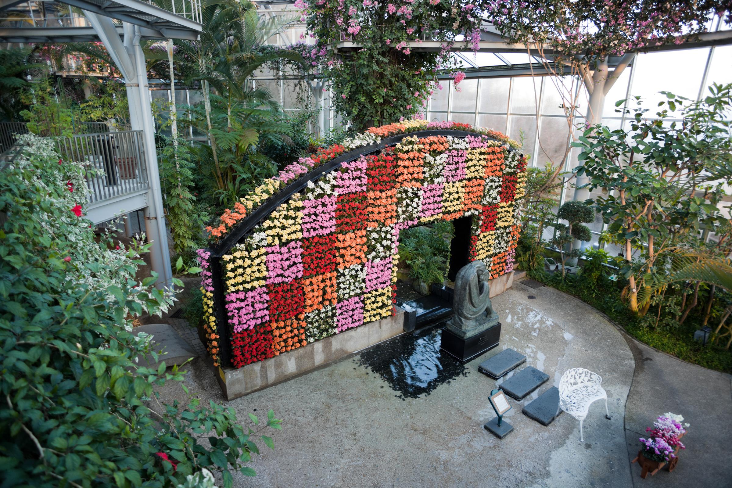 File Nuiki Herb Garden Hothouse Interiors Jpg