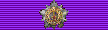 Order of the Yugoslavian Great Star Rib.png