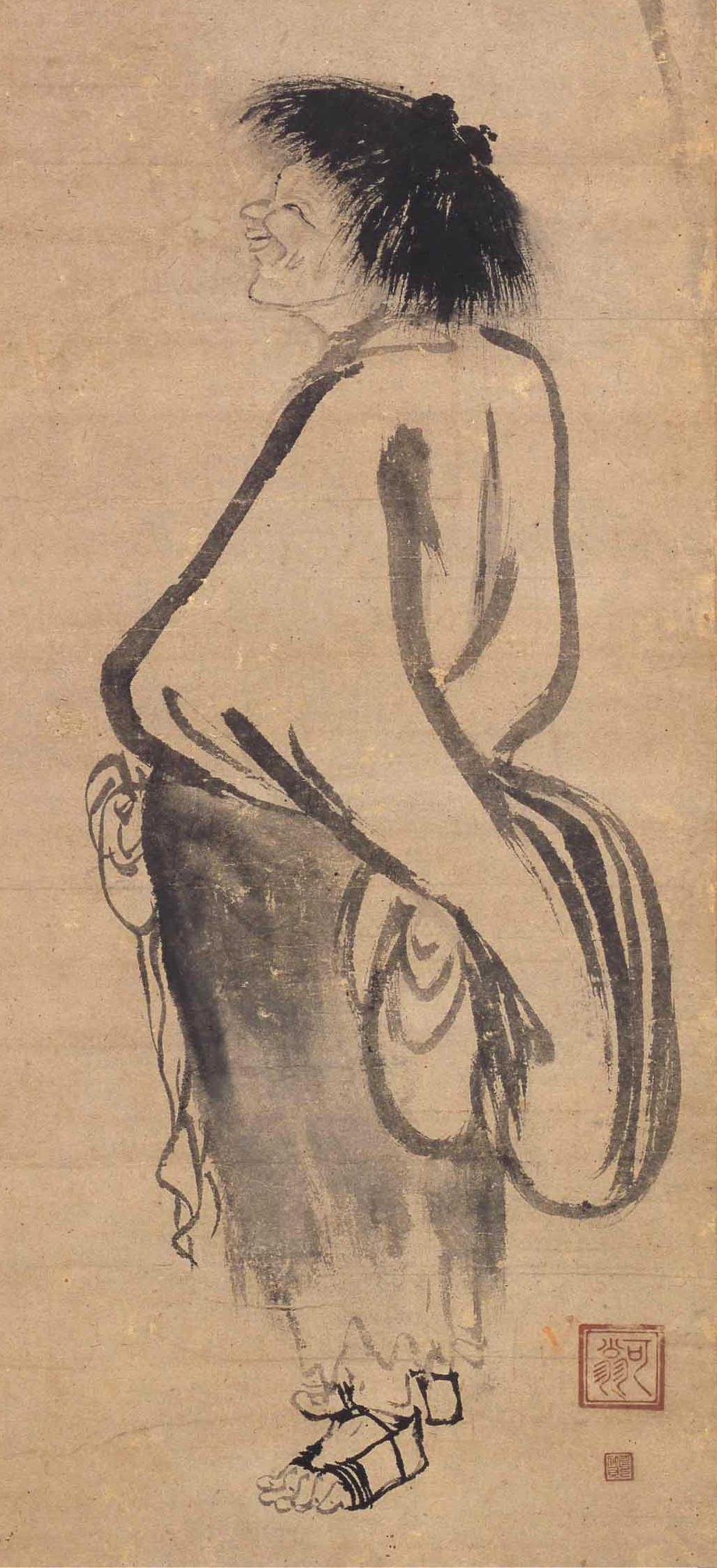 Portrait of Kanzan-no text-.jpg