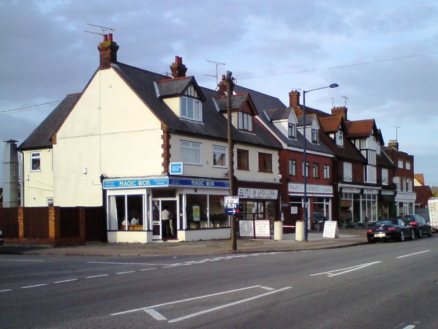 File:Row Of Local Shops - geograph.org.uk - 1283856.jpg