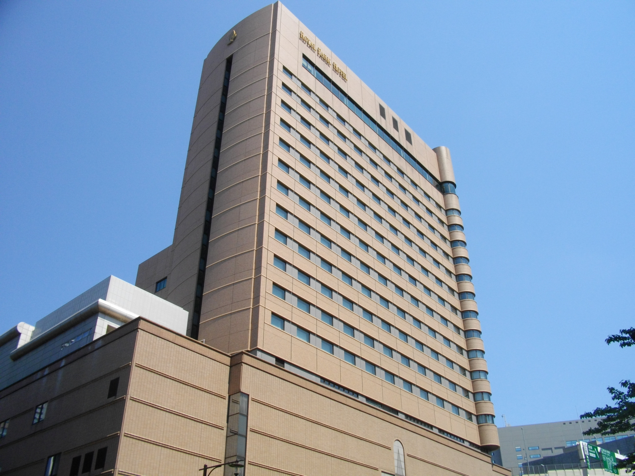 Royal Park Hotel The Shiodome Tokyo