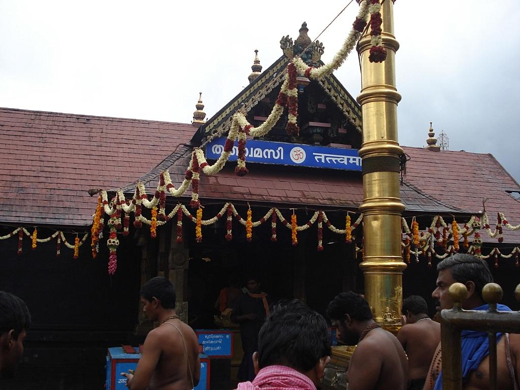 Sabarimala Temple - An Epitome of Inequality ? 4