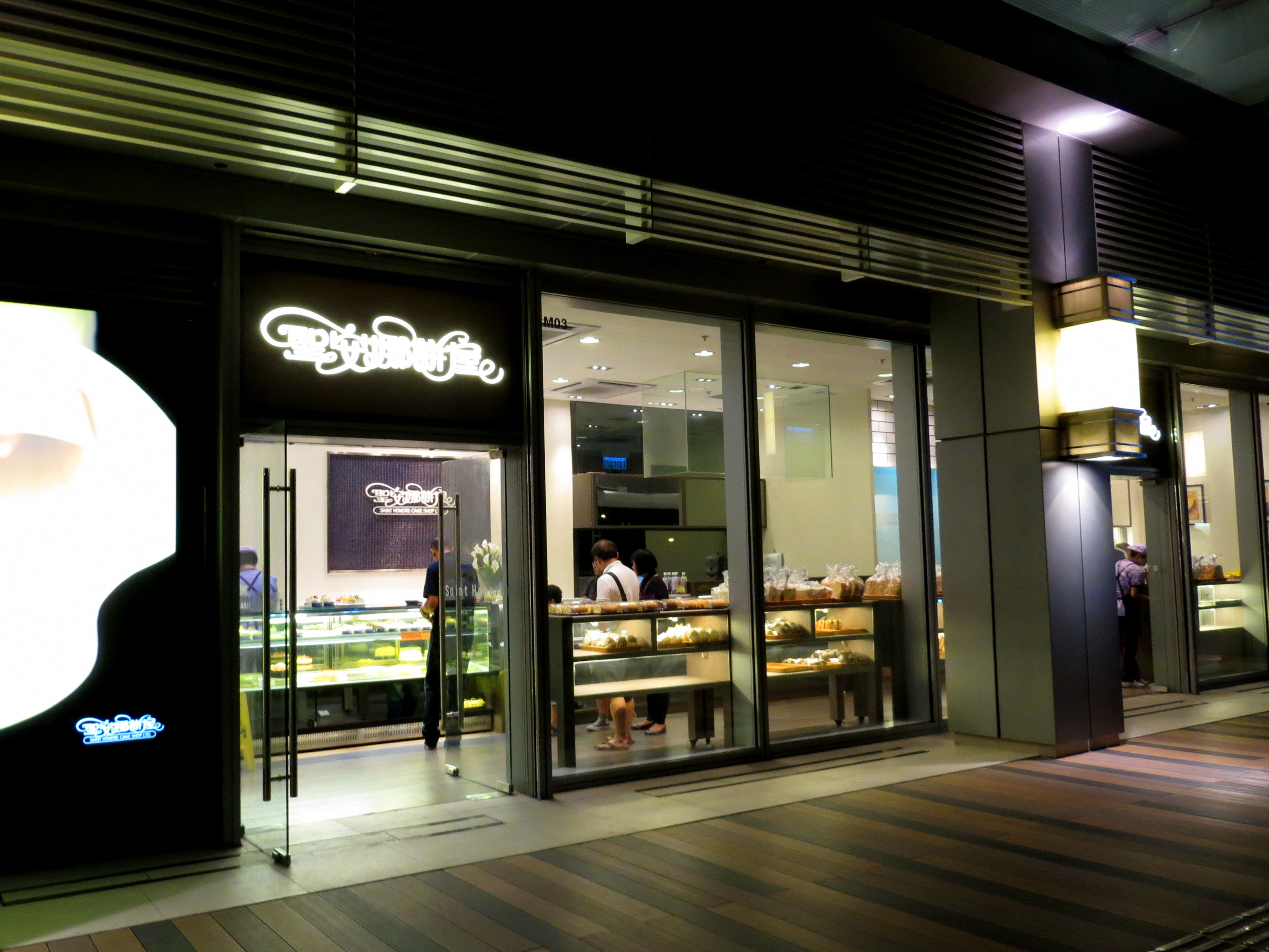 Cake Shop St Clair Street Kirkcaldy