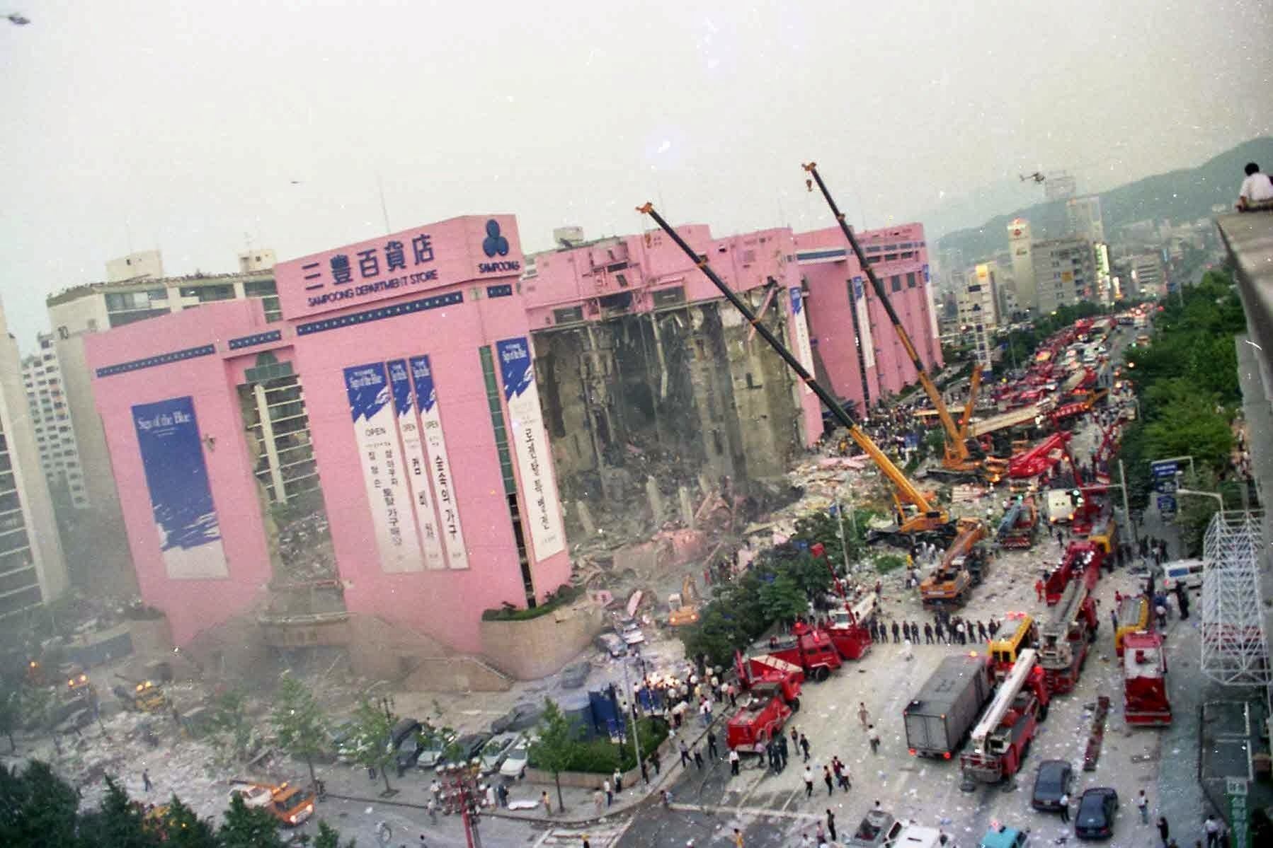 sampoong disaster research paper Collapse of the sampoong in response to a requests for peer review of a draft paper by a civil engineer cited the sampoong department store collapse as.