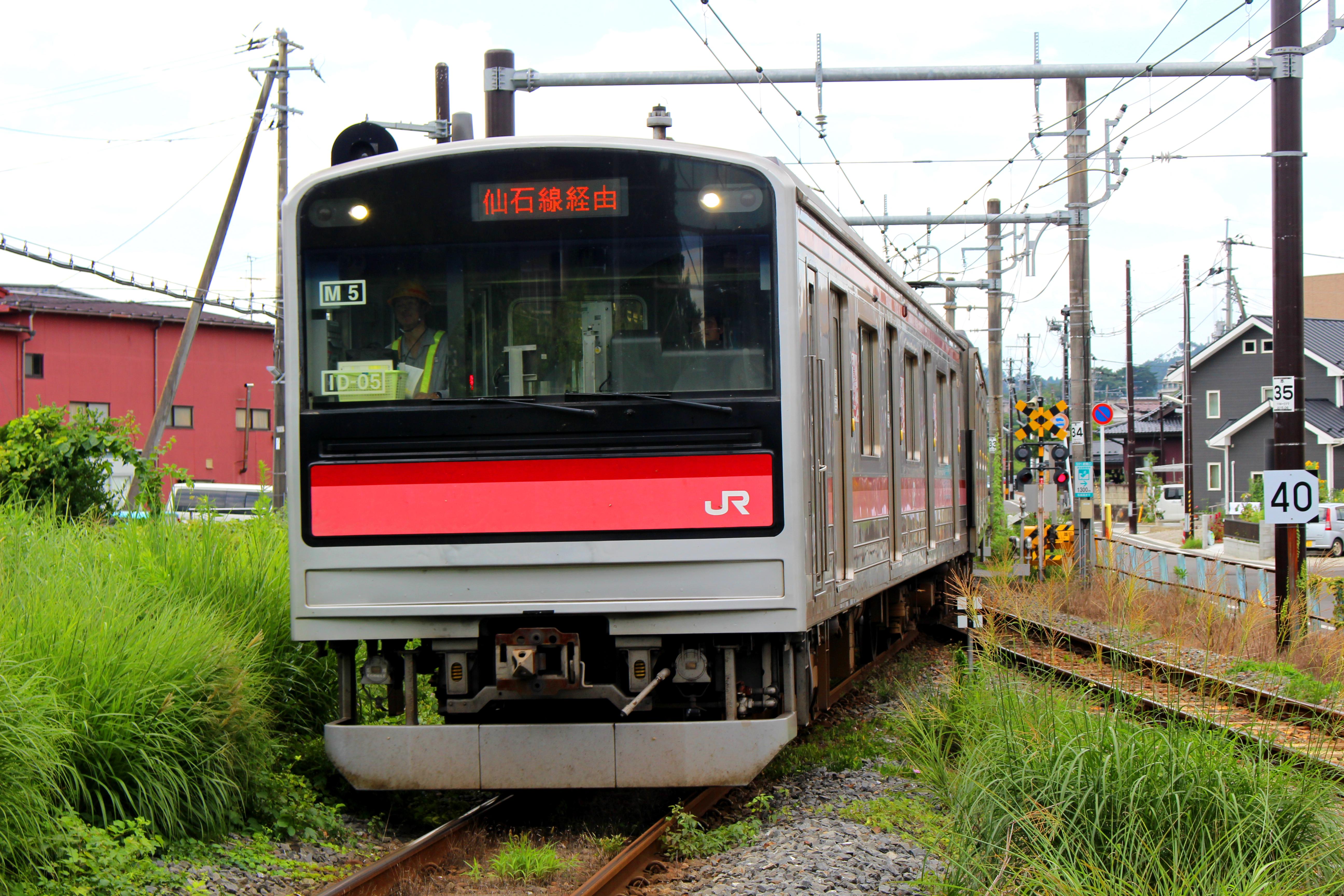 線 運行 状況 仙石