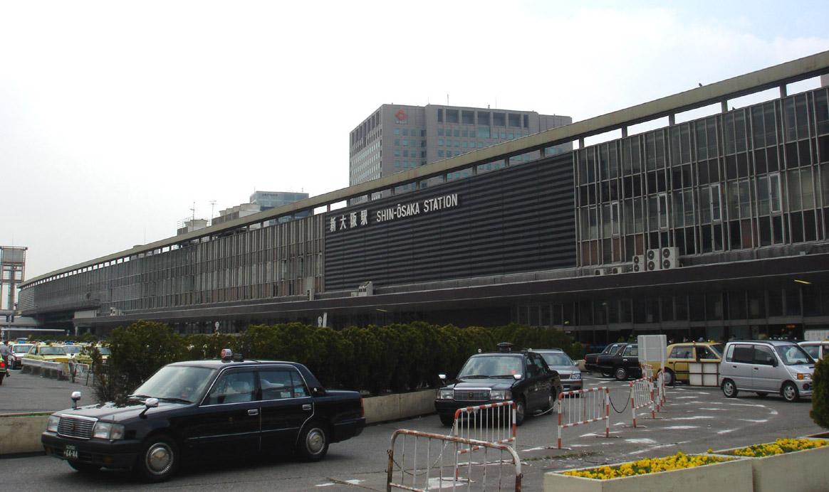 新大阪車站的圖片搜尋結果