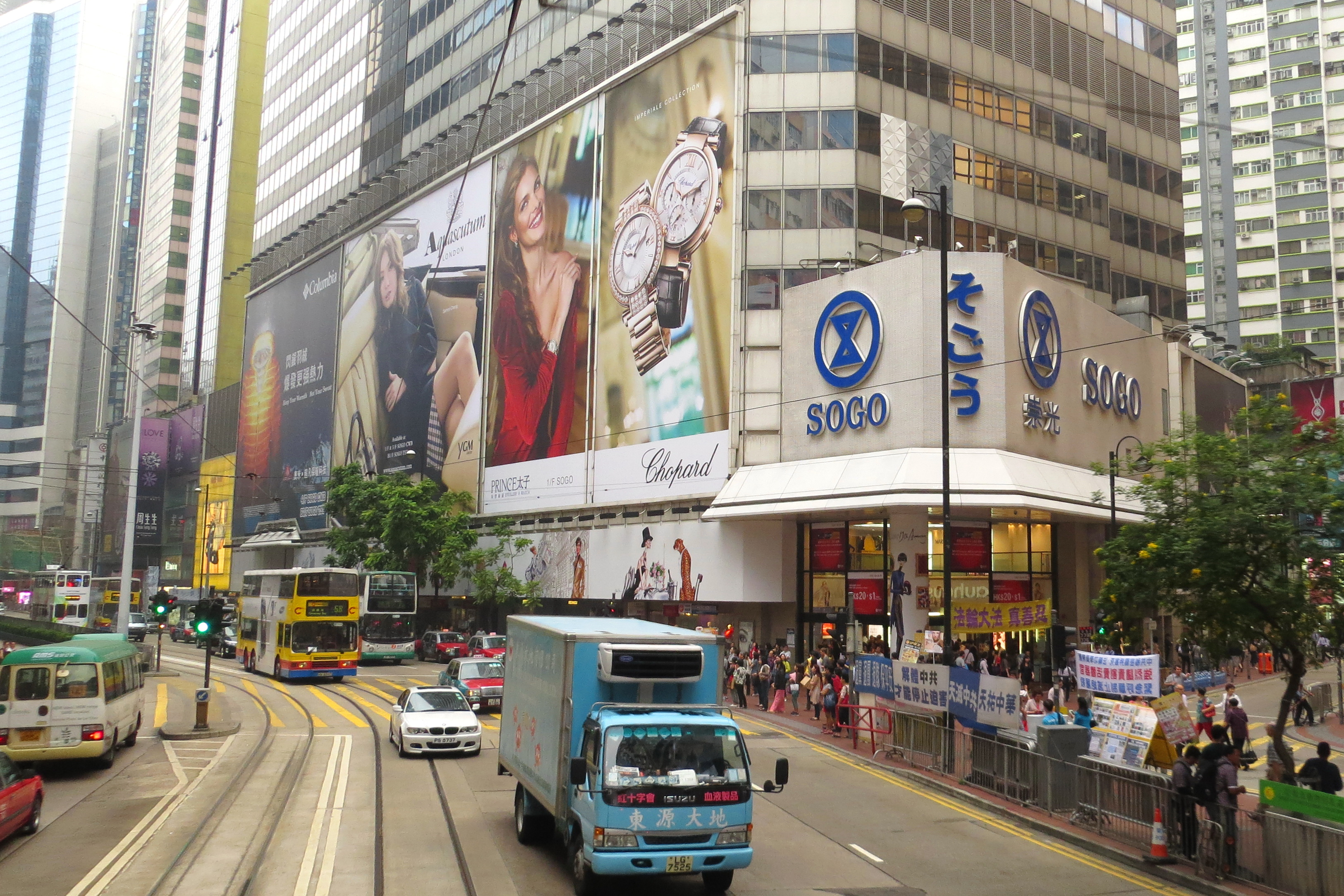 File:Sogo Hong Kong, Causeway Bay (Hong Kong) jpg