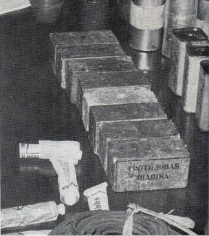 Soviet explosives seized by the Congolese army from the Simbas Soviet explosives seized in the Congo.jpg