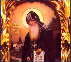 St. Anthony of Kiev wearing the Great Schema. St Anthony of Kiev.jpg