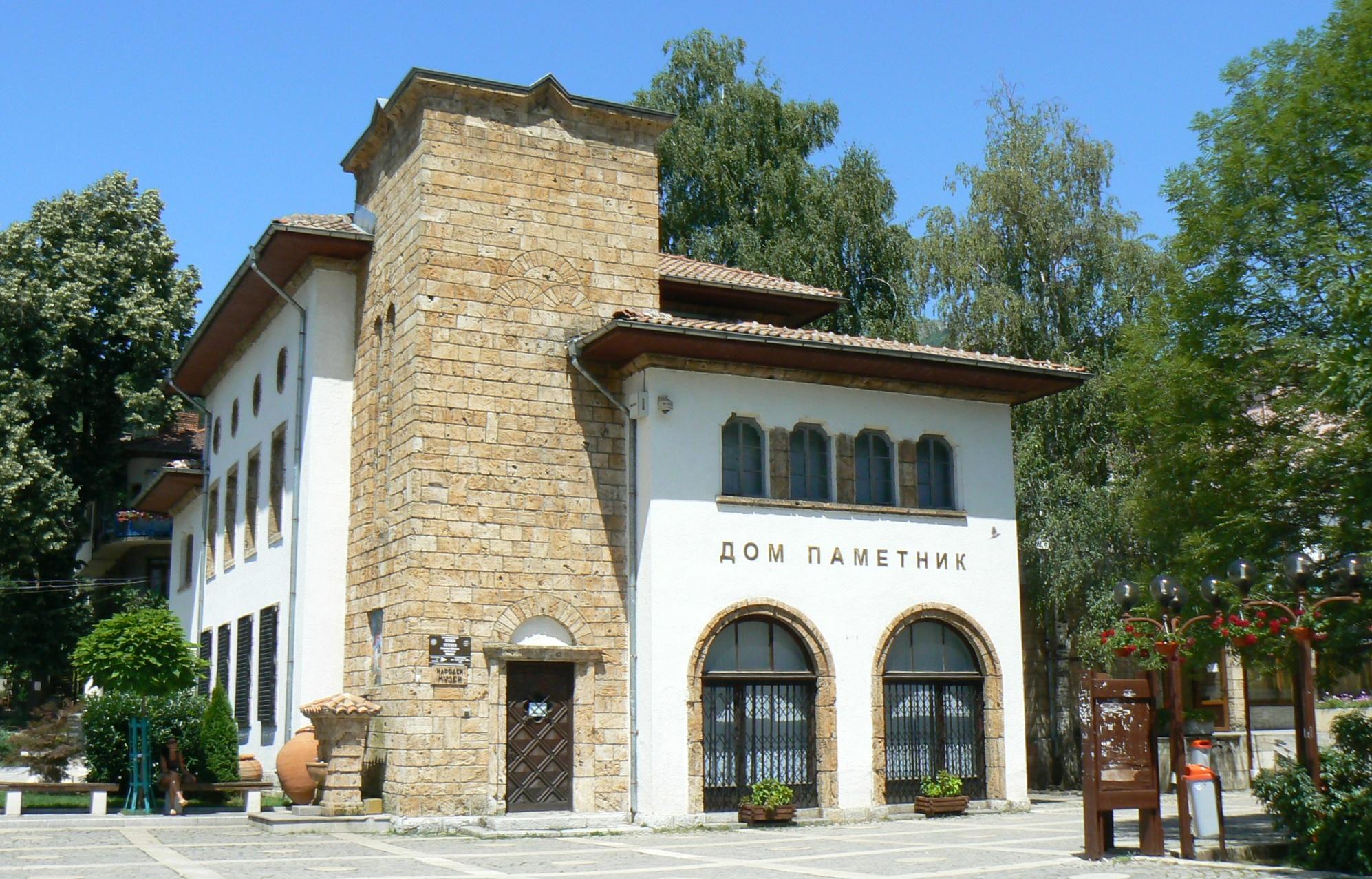 Игра на градове - Page 19 Teteven-History-museum