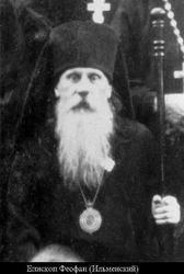 Theophan (Ilmensky).jpg