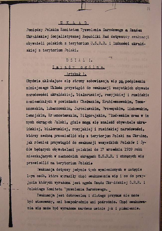 Украина открыта к обсуждению с Польшей вопросов общей истории, - Дещица - Цензор.НЕТ 3972