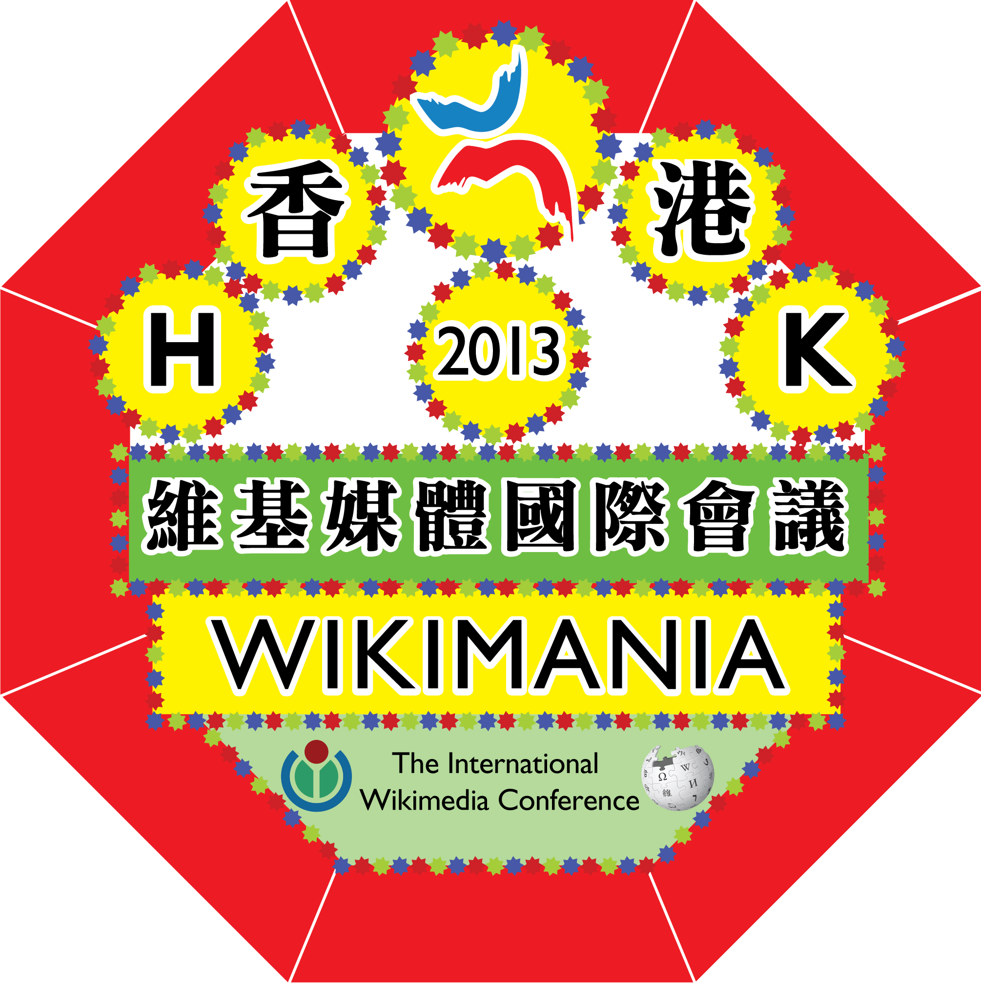 Logo de Wikimania 2013