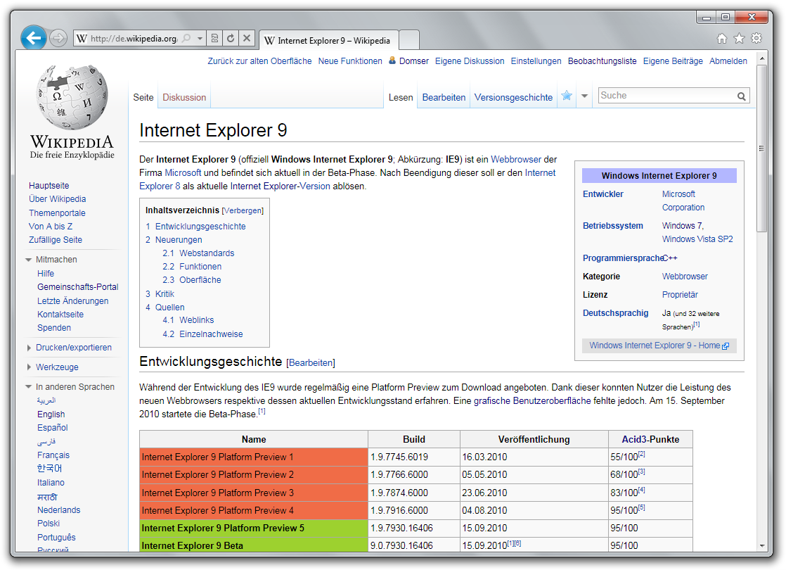 Internet explorer 9 portable rar for Window explorer