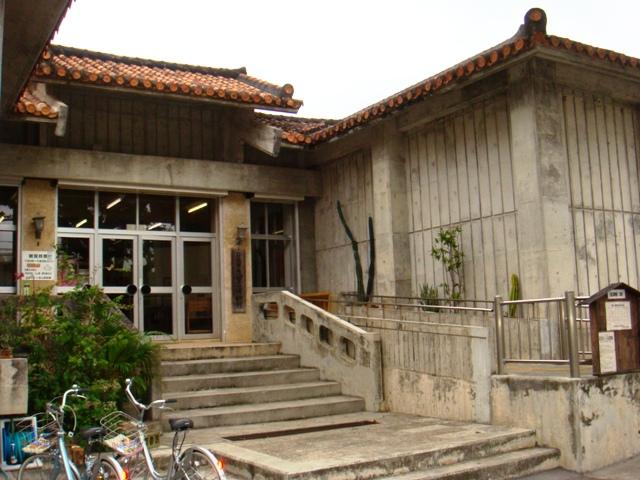 Yaeyama Museum, Ishigaki, Japan