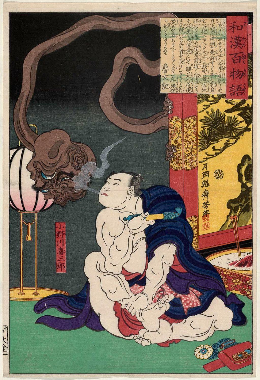 Yoshitoshi Onogawa 1865.jpg