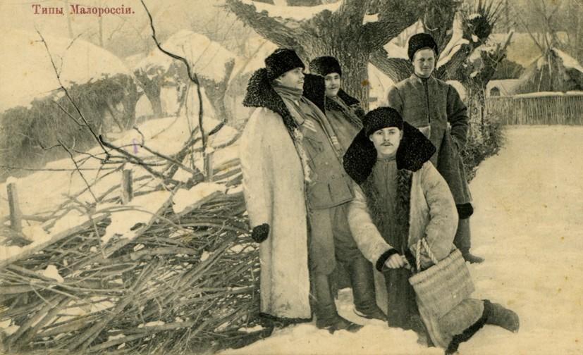 Малороссы — Википедия