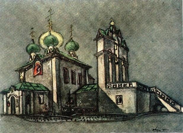 Эскиз храма Спаса Преображения