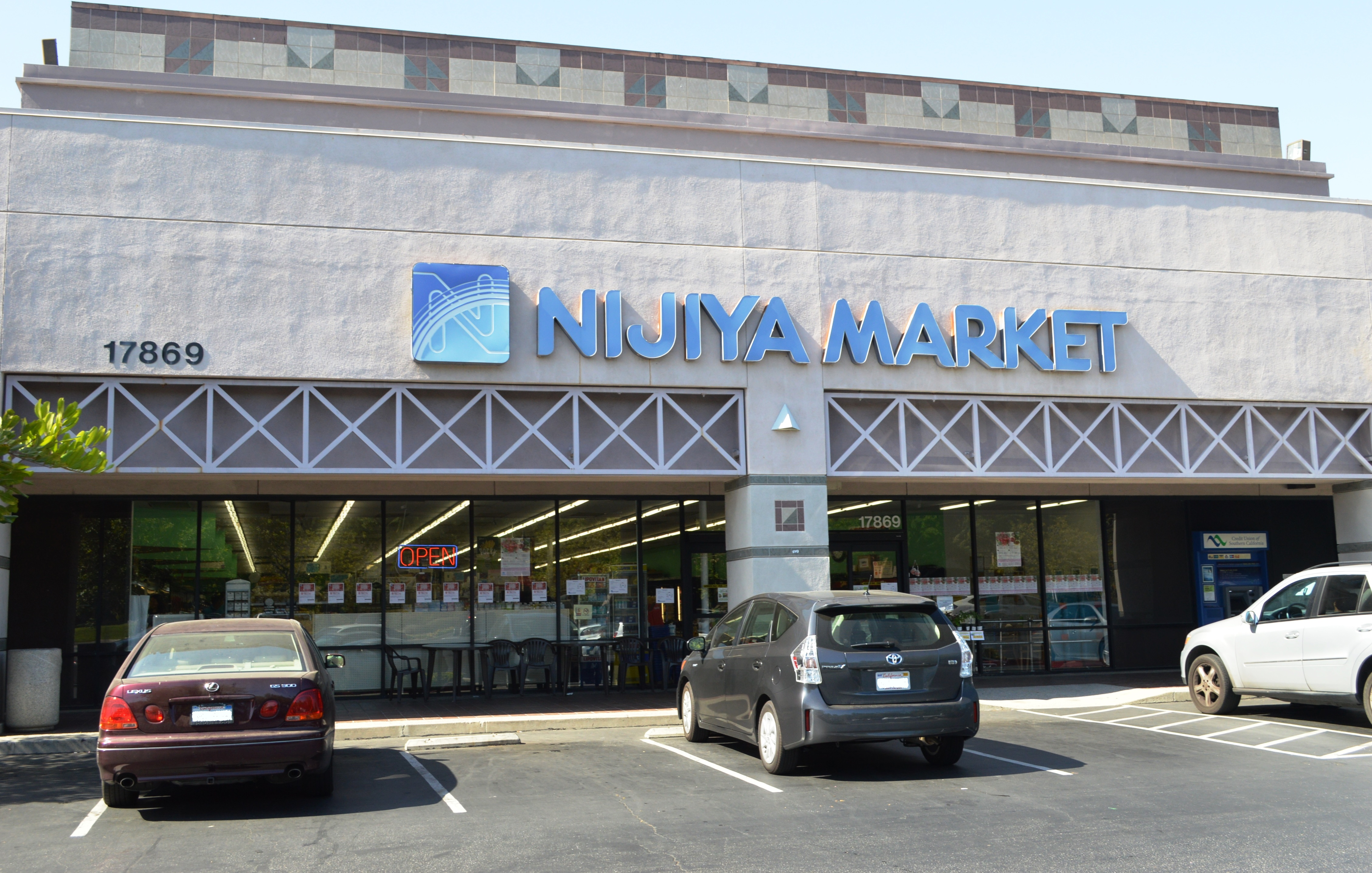Nijiya Market - Wikipedia
