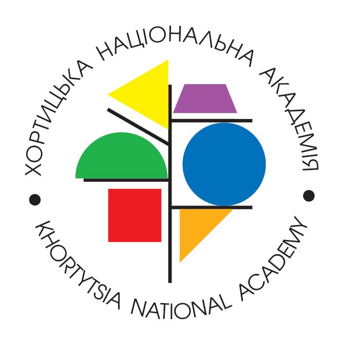 Хортицька національна академія — Вікіпедія