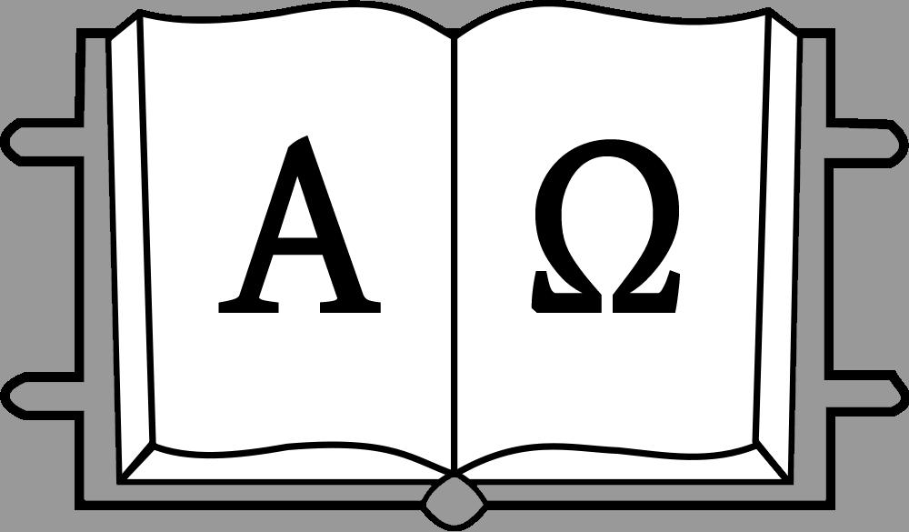 Filealpha And Omega Bookg Wikimedia Commons