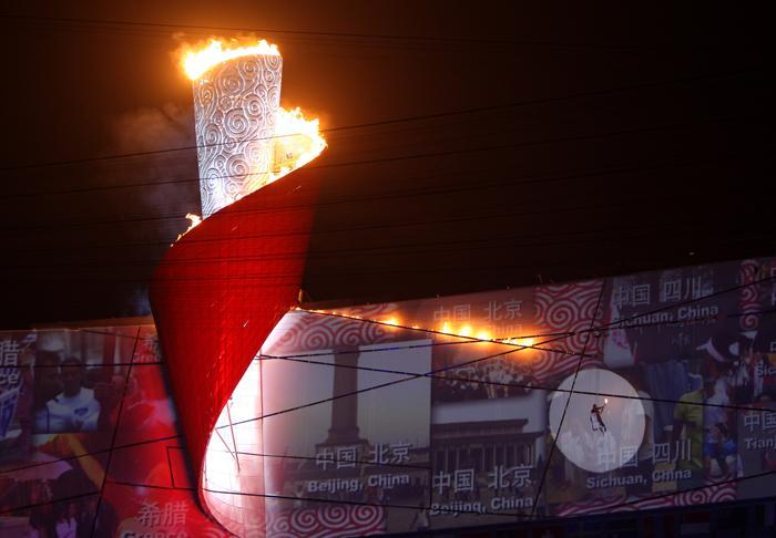 File:Beijing 2008 Olympic cauldron lighting (cropped).JPG