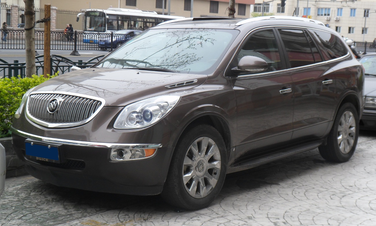 FileBuick Enclave China 20120408JPG  Wikimedia Commons