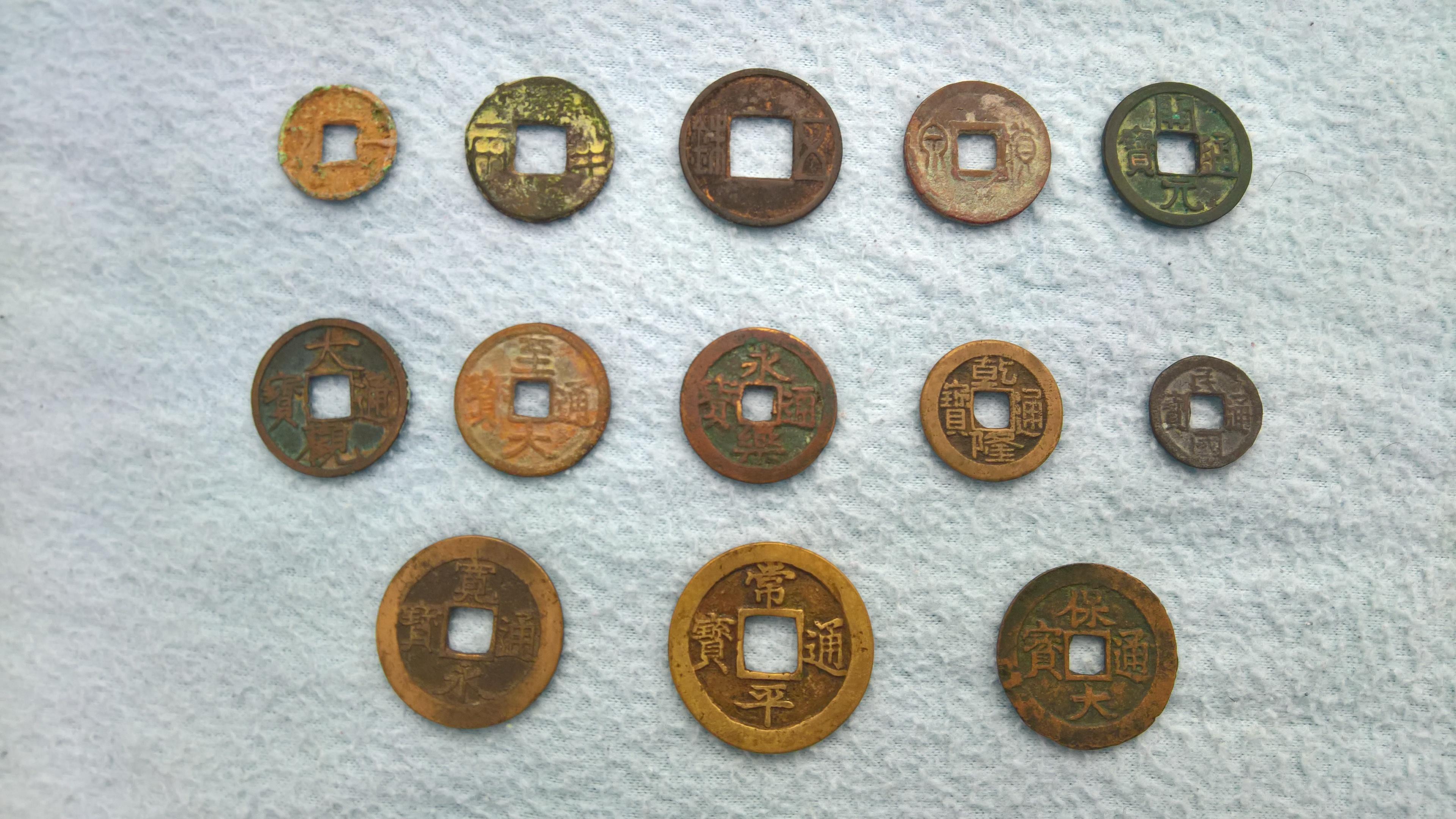 Cast Asian coins (330 B.C. - 1945 A.D.).jpg