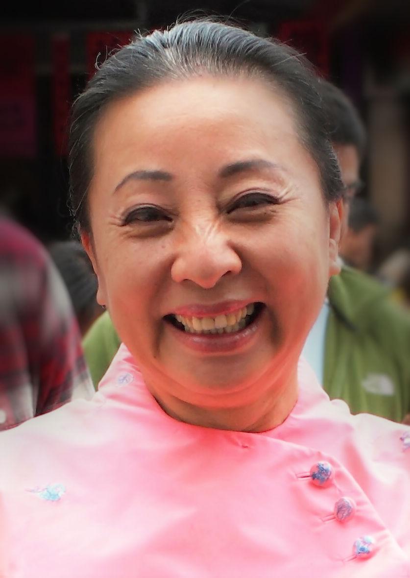 Helen Chang Wikipedia