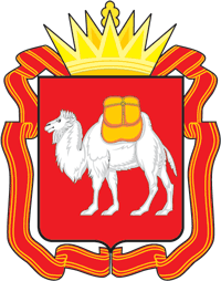 Файл:Coat of Arms of Chelyabinsk oblast.png
