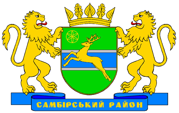 Файл:Coat of Arms of Sambirsky raion in Lviv oblast.png