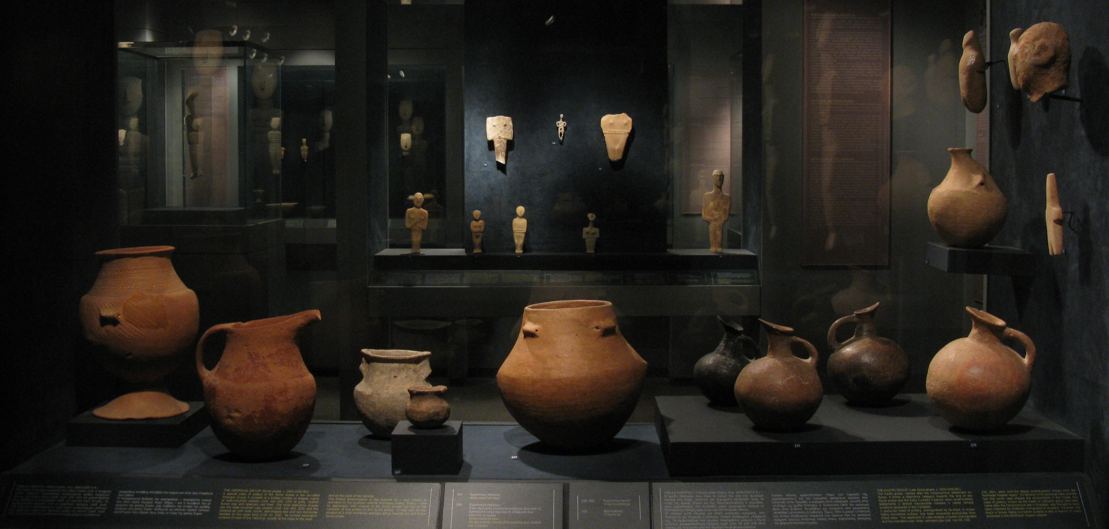 File:Cycladic Art Museum, Athens, Greece (1).jpg ...