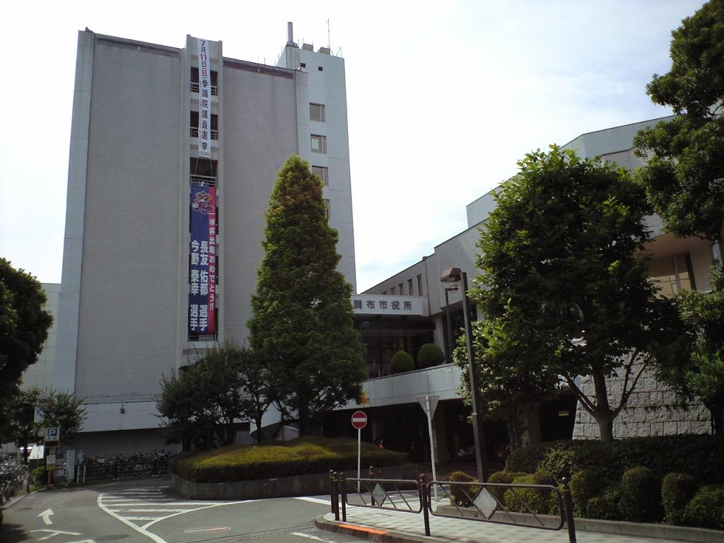 Ch U014dfu  Tokyo