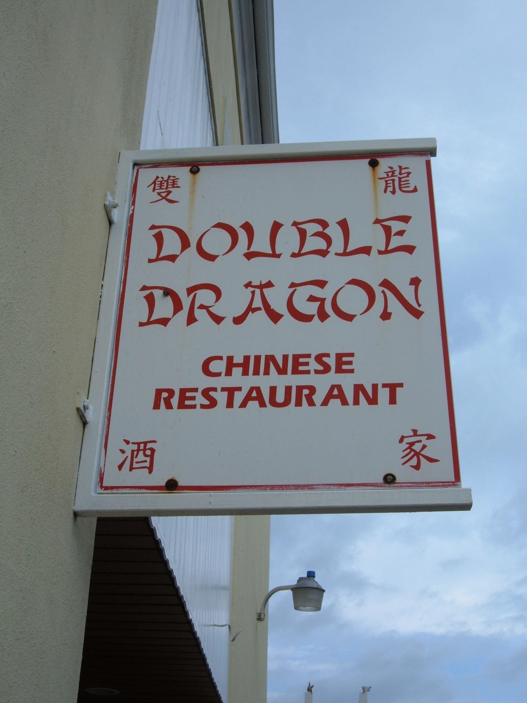 LE GRAND FOURRE-TOUT - Page 8 Double_Dragon_Restaurant_sign%2C_Nassau