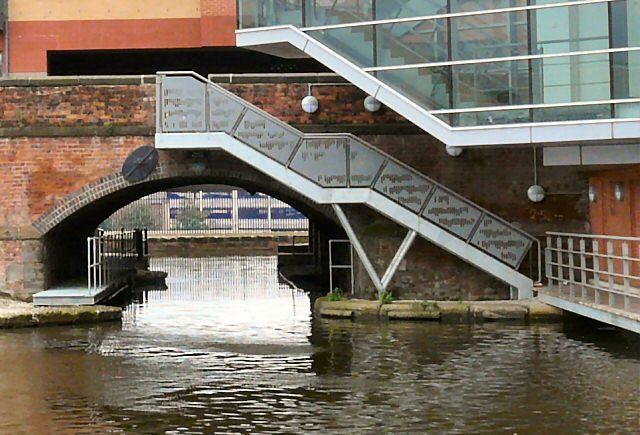Entrance to Ashton Canal - geograph.org.uk - 1511428