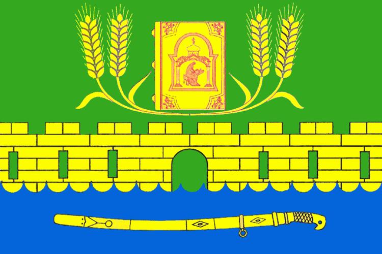 Погода белгороде белгородской области