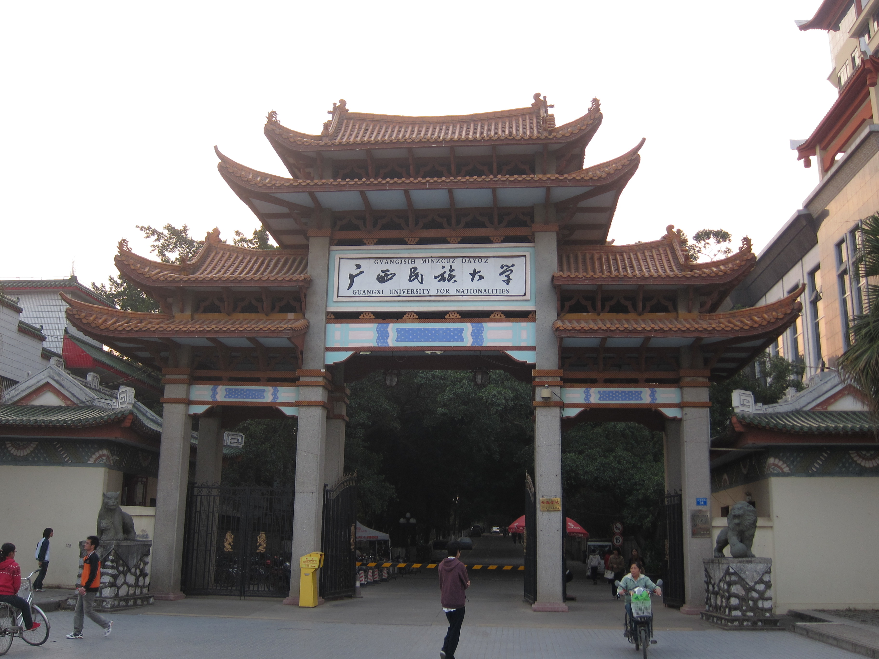 Image result for guangxi university