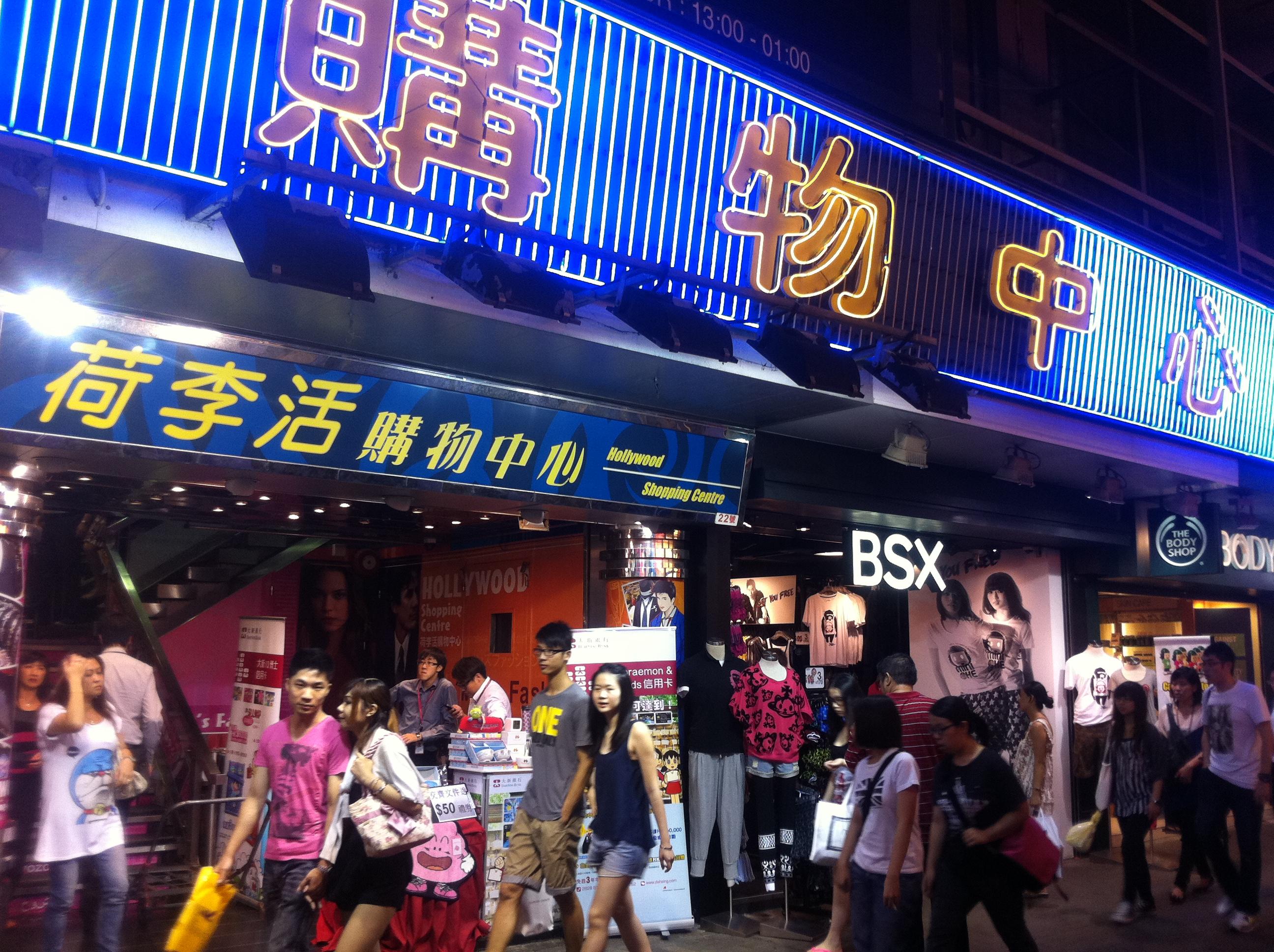 File:HK Mong... Bing History