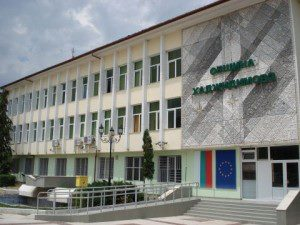 Hadzhidimovo Municipality Municipality in Blagoevgrad, Bulgaria