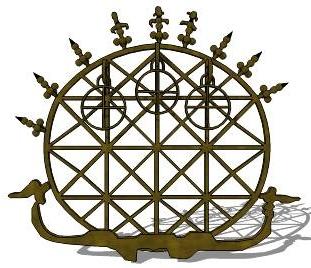 Hettia szimbólum. Ma népszerű Törökországban - Forrás: Wikipédia